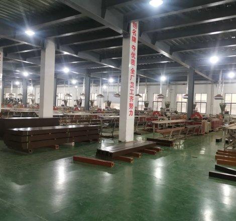 Nuestra fábrica 1